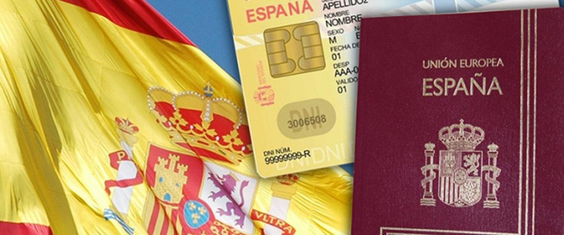 список документов для получения ВНЖ в Испании