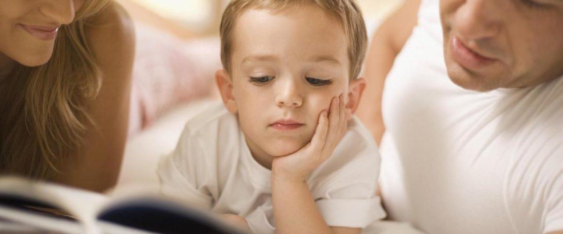 Чтение дома с родителями развивает вашего ребенка.