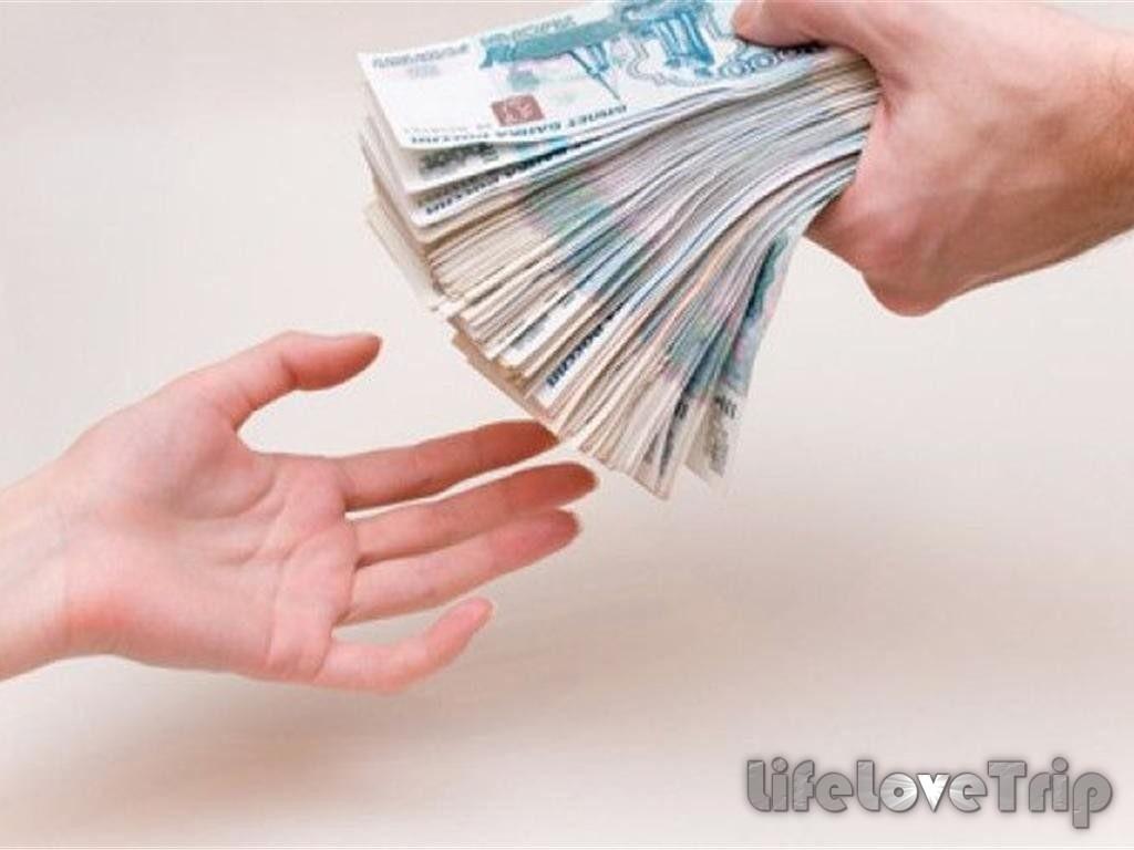 Не берите в долг суммы, которые не сможете вернуть.