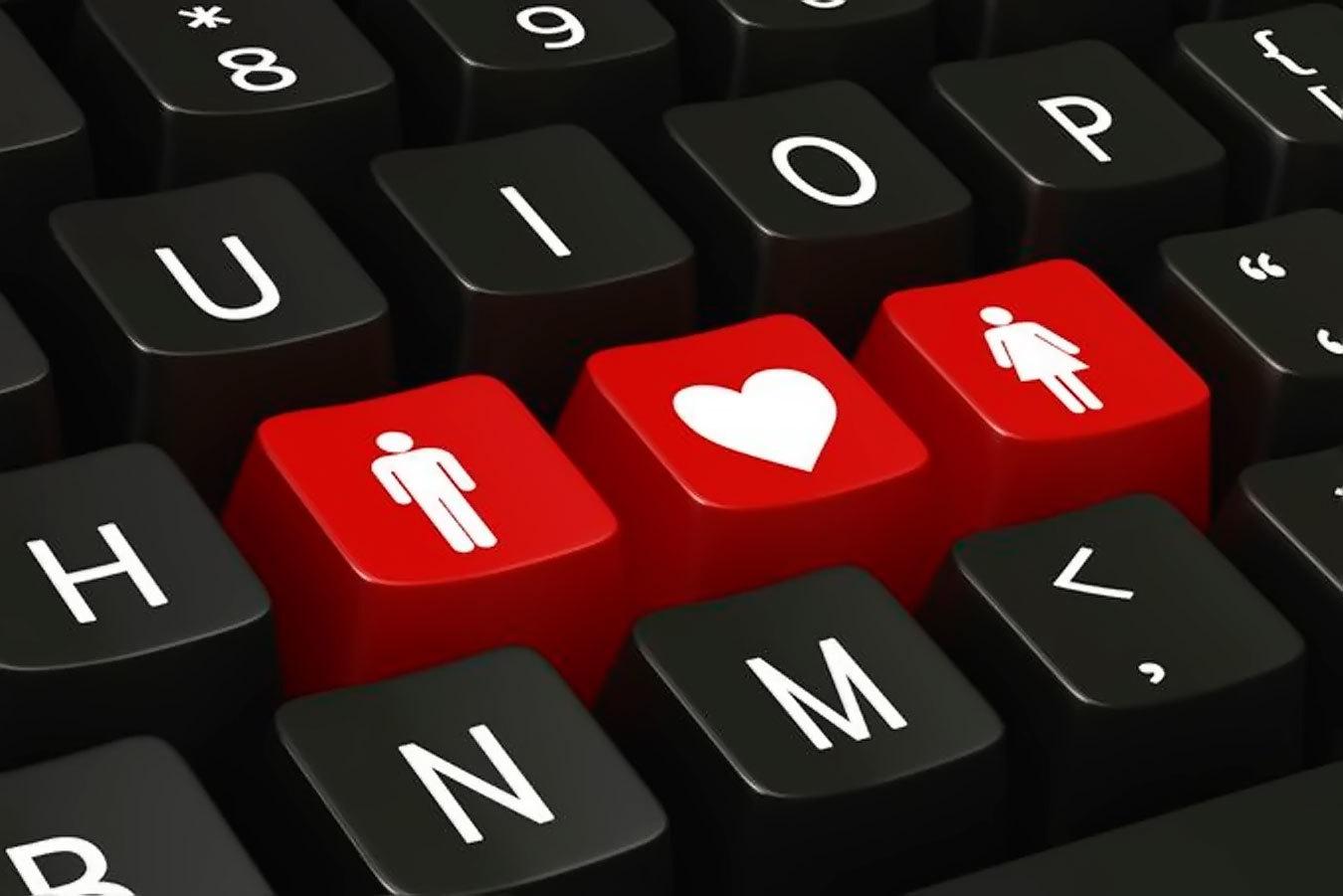 Онлайн отношения позволят вам расширить круг общения.