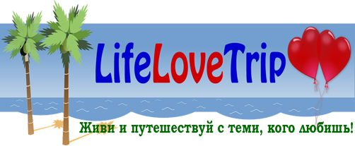 Lifelovetrip.com