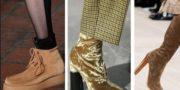 замшевая обувь зимой