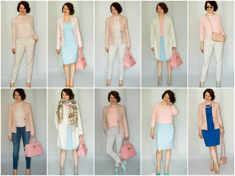 капсульный гардероб для женщины 2020